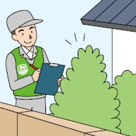 月100円~の空き家管理サービスを提供中