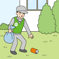 庭のごみ処理