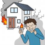 大丈夫ですか?空き家の火災保険
