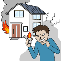 放火による火災