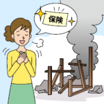 空き家の火災保険について