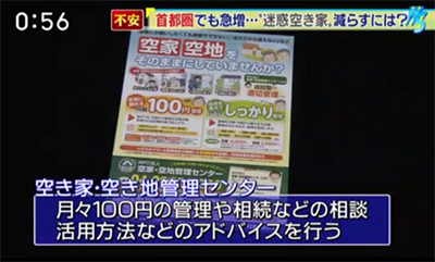 tv_image1