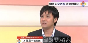 NHK総合 NewsWebに出演する当センター事務局長