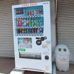 自動販売機を設置して空き家管理の費用を「ゼロ」に!