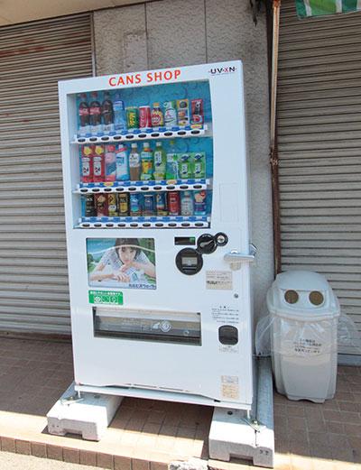 自動販売機を空き家に設置