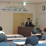 埼玉県川越建築安全センター主催のイベントで講演予定です。