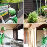 総合空き家・空き地管理システム「SAKAS(サカス)」の提供を2015年秋開始  空き家管理及び空き家活用コンサルティングを全国へ展開
