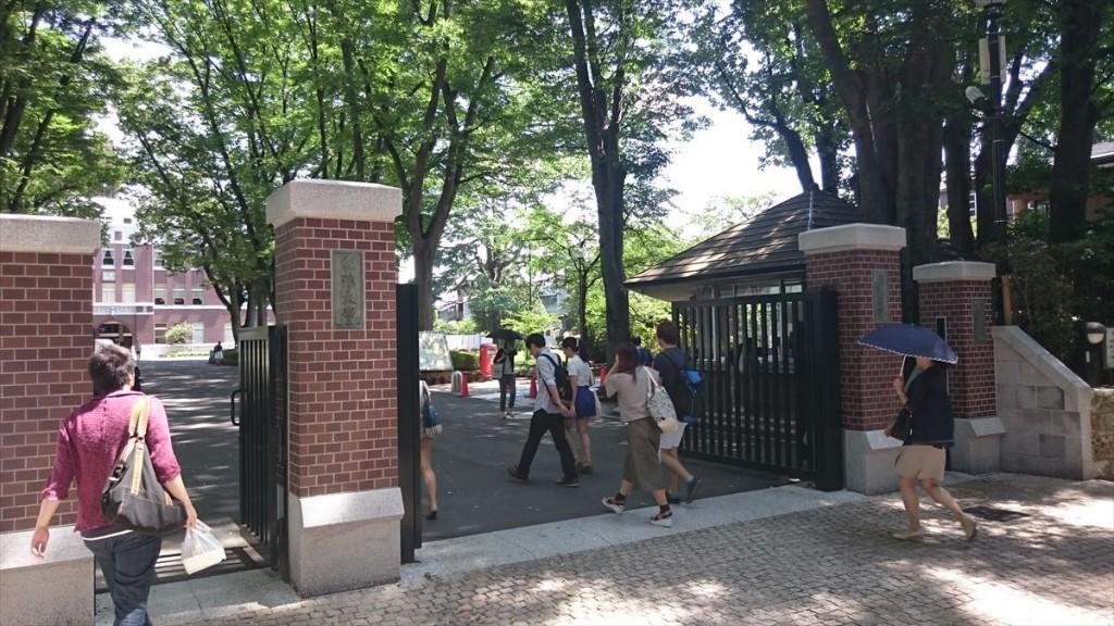成蹊大学正門