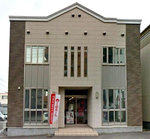 流通函館支店