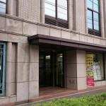 横浜市内全域が対応エリアとなりました