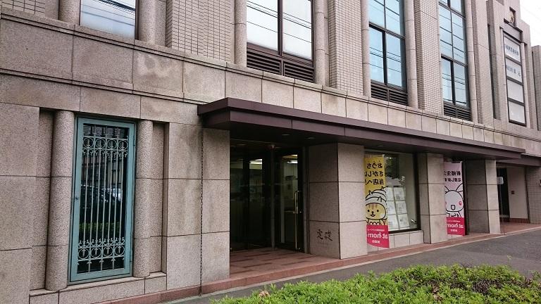 株式会社鈴元