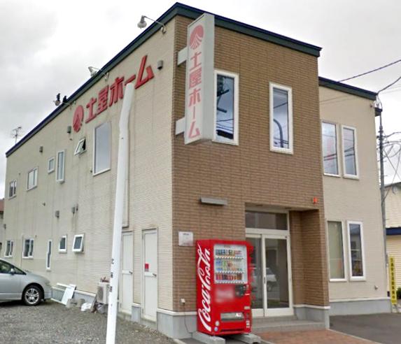 流通帯広支店(外観)