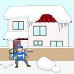 空き家の雪下ろし、手配できていますか?