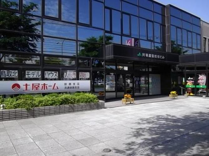 流通釧路支店(外観)
