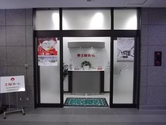 流通釧路支店(エントランス)
