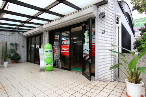 株式会社 サンホーム岡山 正面玄関