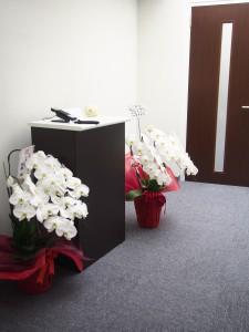 新宿オフィスオープン