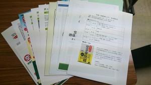 仙台説明会の資料