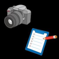 チェックシート/ペン(事前にどの箇所を確認するかチェックリストがあると便利です)