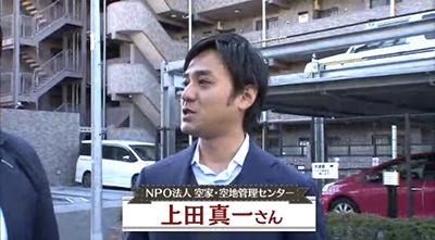 テレビ東京_日曜ビッグ20160313