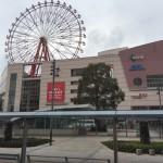 鹿児島市で空家・空地セミナーを開催しました。