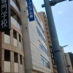広島市で説明会を開催しました。