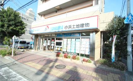 株式会社 小浜土地建物 建物外観