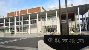常総市役所写真
