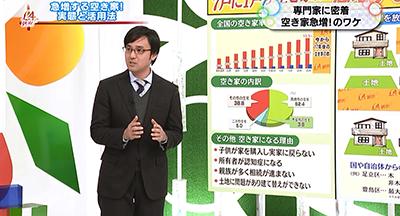 2016年11月24日_テレビ東京L4YOU