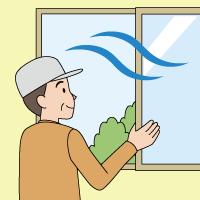 空き家を管理する4つのメリット 不動産としての資産価値を維持できる