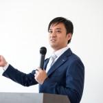 <台東区 主催>平成28年度台東区空き家利活用に関する講演会