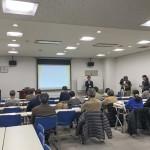 <名古屋市 共催>空き家セミナー&個別相談会