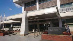 寝屋川市役所の外観