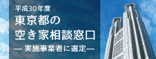 2018東京都モデル事業バナー