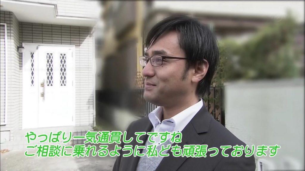 Tokyoほっと情報_20190211