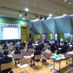 世田谷区「終活相談会」に参加してきました