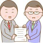 <空き家NEWS>空き家を有効活用して活力ある沿線づくりを京成電鉄と葛飾区が協定を締結