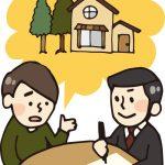 空き家処分、依頼なくても弁護士ら派遣へ 神戸市が相談支援