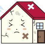 放置空き家所有者は行動を起こすか、「神戸市、全ての空き家の固定資産税の税制優遇を廃止」の記事より