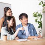 <空き家NEWS>武蔵野エリアで「ご近所オフィス」 近隣在住者限定、空き家問題の解決も